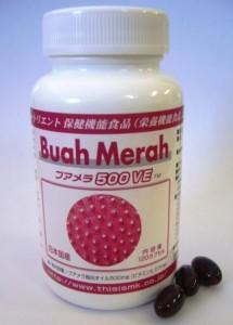 BuahMerah500web