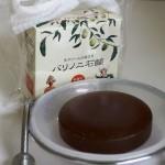 バリノニ石鹸90g1