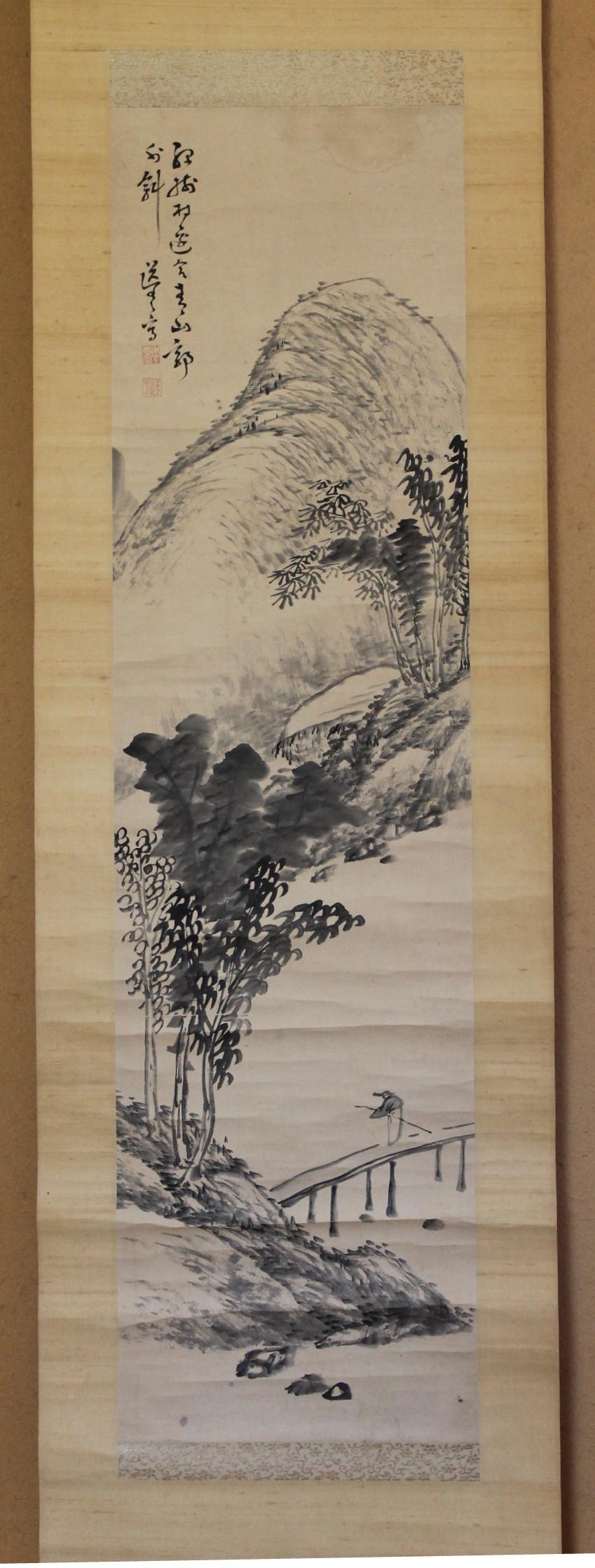 長崎三大家 木下逸雲 山水図その二 | M&Kラボラトリーズ