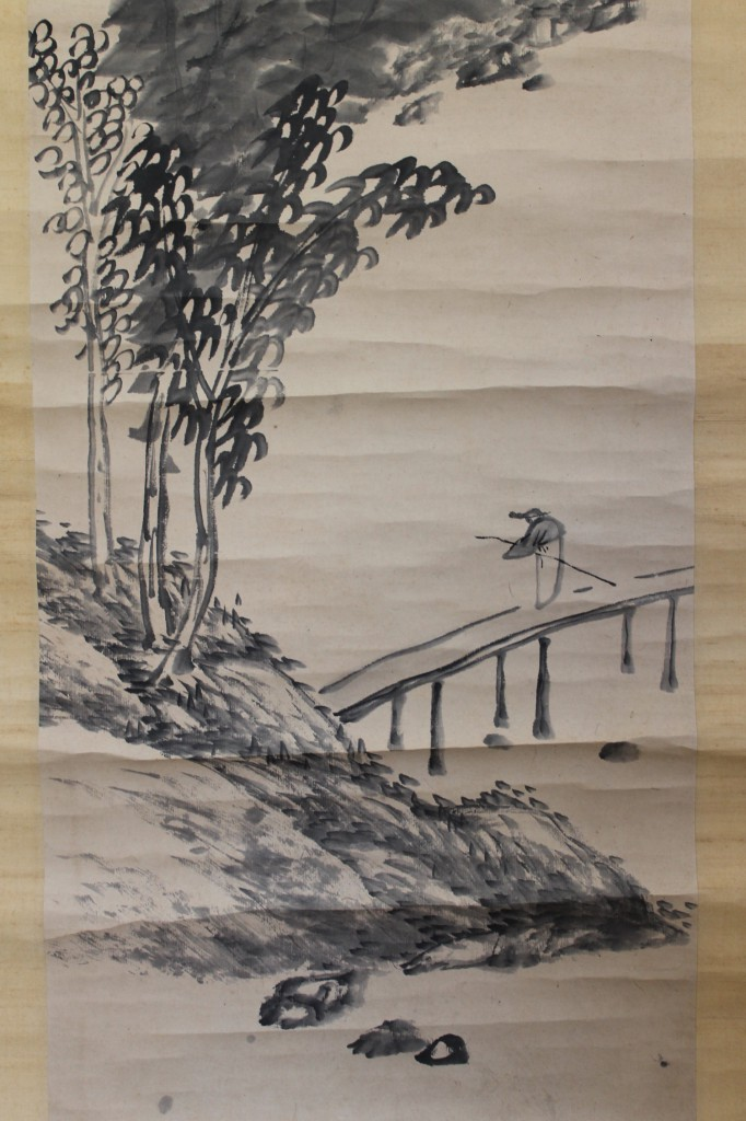 kinoshitaitsuun sansuinozu 2