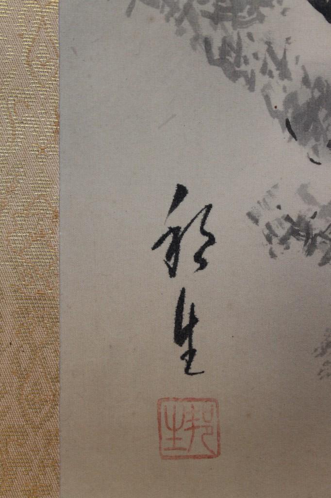 shinsei 3