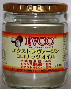 EVCO 360g