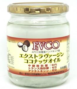 M&K EVCO360g