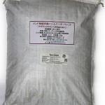 インド原産インド栴檀ニームケーキ:残り40袋です