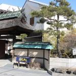 ほっかほっか赤ショウガ、松本で大人気