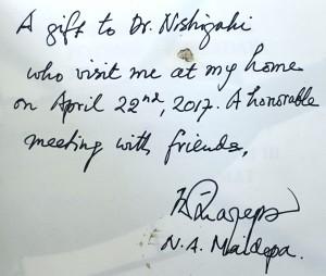 Maidepa signature