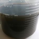 ヒハツ(Javanese Long Pepper)の美味しい飲み方:ヒハツ水抽出液