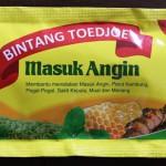 M&Kpedia: インドネシア特産の赤ショウガ